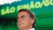 Bolsonaro publica foto do julgamento de Moro no STF