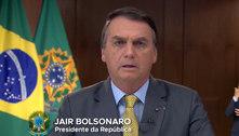 'Somos o 5º país que mais vacina', diz Bolsonaro em pronunciamento