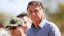 Bolsonaro diz que mostrará dados de corrupção do PT na Caixa, hoje