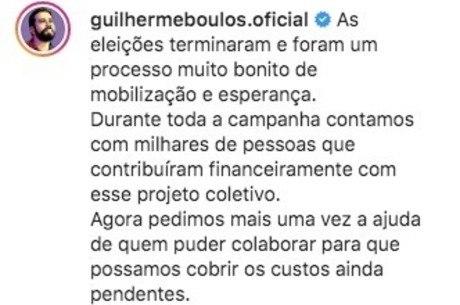 Boulos pediu doações por meio do Instagram