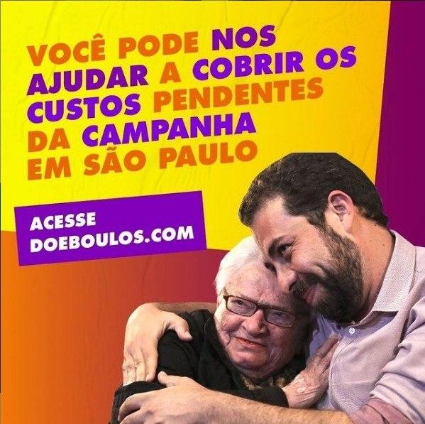 Guilherme Boulos, candidato à prefeitura de São Paulo derrotado por Covas