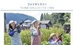 Masako Ishimura (74), Tatsuko Kinoshita (68) e Miyuki Ii (67) moram na cidade rural deHikariishi, além de integrarem uma cooperativa agrícola local