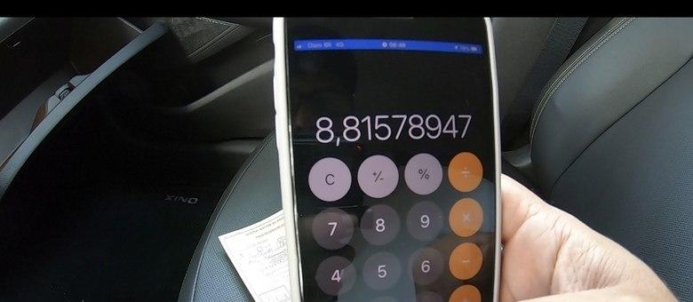 Cálculo do consumo com o novo Chevrolet Onix: carro rodou 335 quilômetros com 38 litros