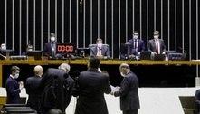 Sem acordo, Câmara desiste de votar PEC da imunidade