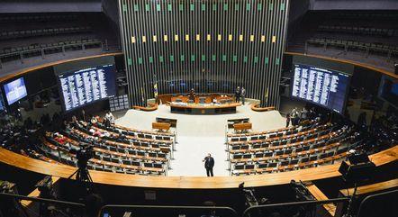 Eleição para presidência da Câmara ocorre em 1º de fev.