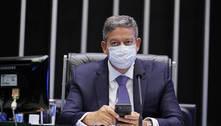 Lira anula convocação de Braga Netto após pedido do governo