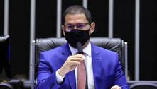 Congresso aprova LDO com mínimo de R$ 1.147 e fundão de R$ 5,7 bi