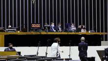 Câmara encerra votações de 2020 sem PEC dos municípios