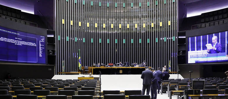Sessão Extraordinária Deliberativa - Virtual quarta-feira, 22 de julho de 2020 Maryanna Oliveira/Câmara dos Deputados