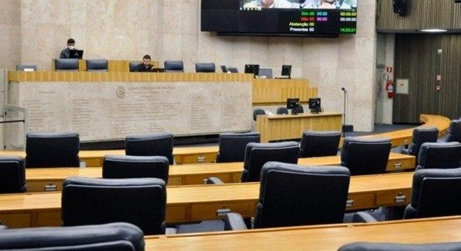 Projetos de lei são relacionados aos servidores públicos de SP
