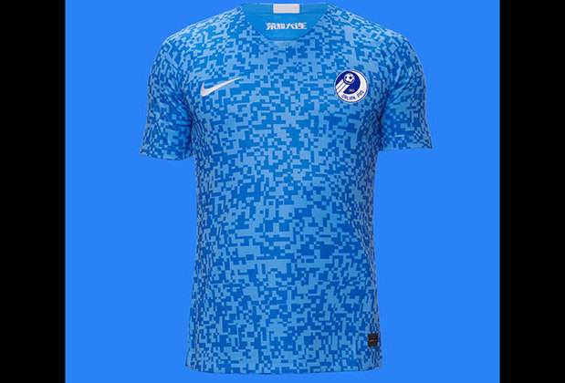Camisa 1 do Dalian Pro