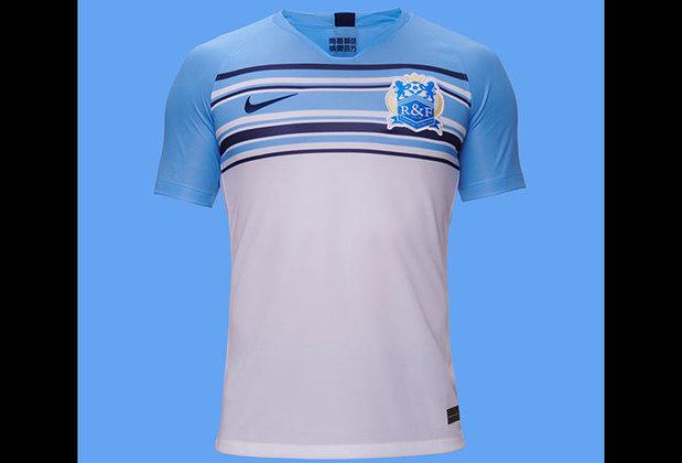 Camisa 1 do Guangzhou R&F