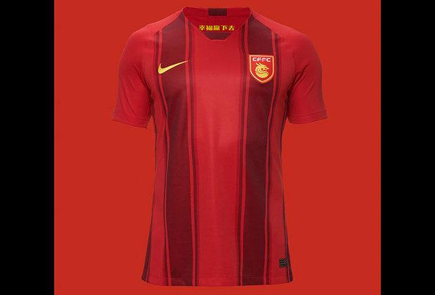 Camisa 1 do Hebei China Fortune