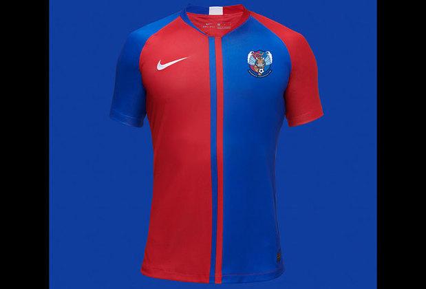 Camisa 1 do Qingdao Huanghai