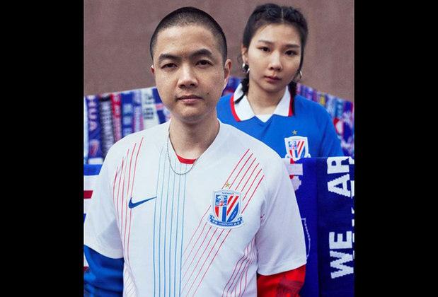 Camisa 2 do Shanghai Greenland Shenhua - Campeão da Copa da China 2019