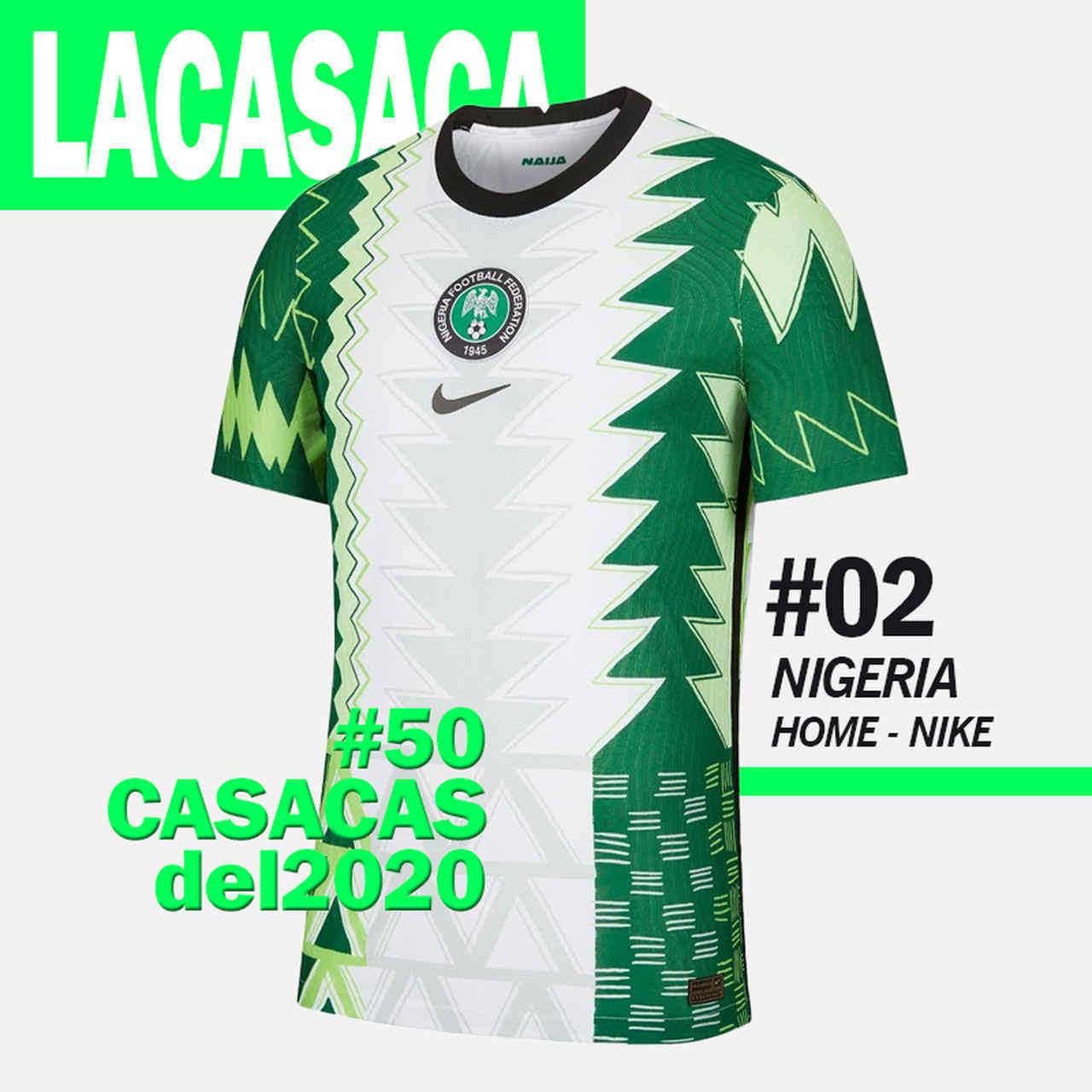 Site Elege As 10 Camisas Mais Bonitas De 2020 Veja As Escolhidas Fotos R7 Futebol