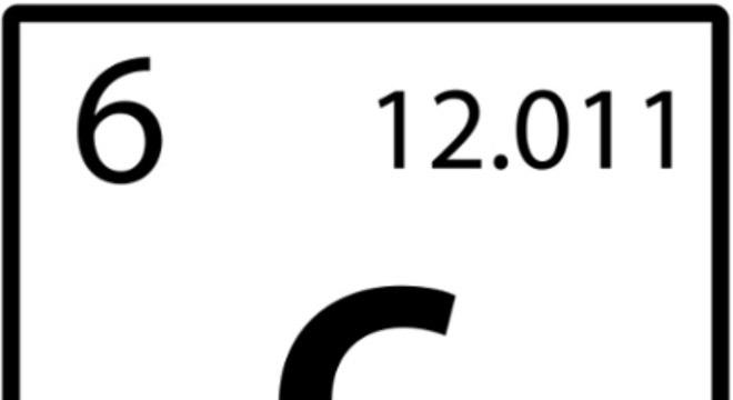 Carbono - O que é? Tudo sobre esse elemento químico
