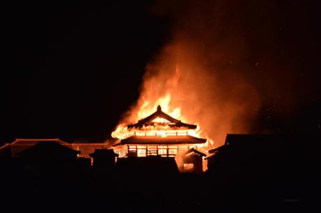 Incêndio atinge Castelo de Shuri no Japão