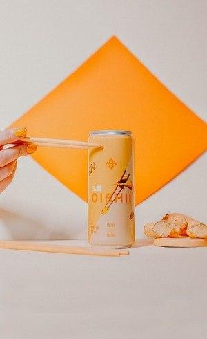 Cerveja com gengibre e casca de laranja da Japas