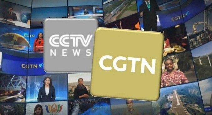 TV chinesa não poderá mais operar no Reino Unido