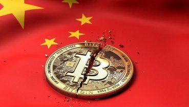 Principal rede social da China começa banir contas de quem fala sobre criptomoedas