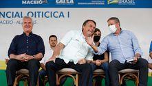 Voto impresso: após criar comissão, Lira faz novo aceno a Bolsonaro