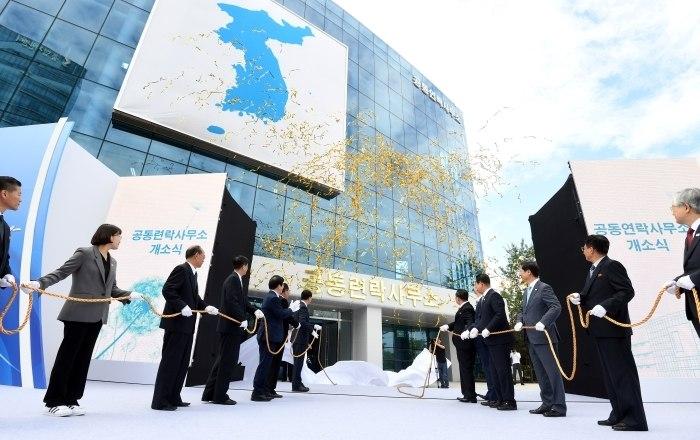 Coreias abrem escritório conjunto e aumentam esperanças de paz