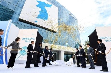 Escritório foi inaugurado próximo à fronteira entre países