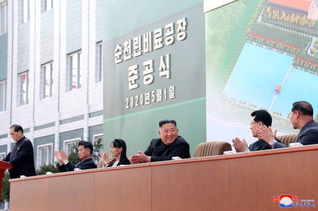 Incidente aconteceu após reaparição de Kim