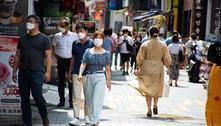 Coreia do Sul bate novo recorde diário de infectados por covid-19