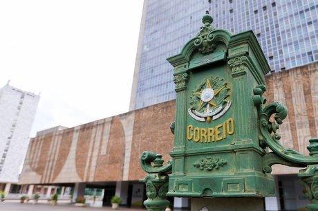 Empresa Brasileira de Correios e Telégrafos foi criada em 1969