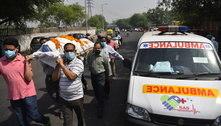 OMS: variante indiana é detectada em pelo menos 17 países