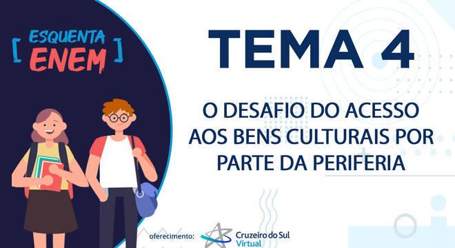 O desafio do acesso aos bens culturais por parte da periferia