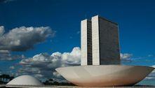 CCJ da Câmara cancela reunião sobre a reforma administrativa