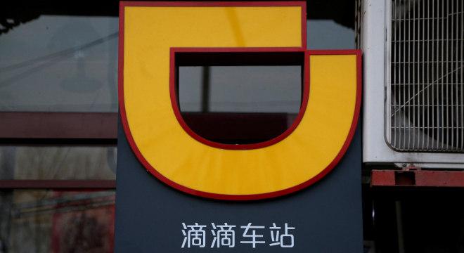 Novo app de transportes da Didi Chuxing chama Huaxiaozhu