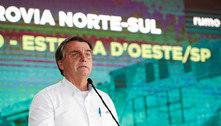 Bolsonaro vai filiar-se ao Partido da Mulher Brasileira para disputar a reeleição