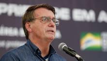 Bolsonaro 'cria campanha' para fiscalizar impostos de combustíveis