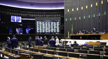 Requerimento de CPI será lido em plenário na terça