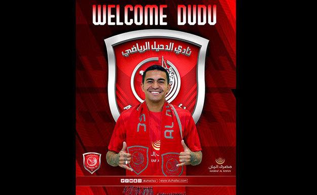 A felicidade estampada no rosto de Dudu. Quer ser comprado pelo Al Duhail