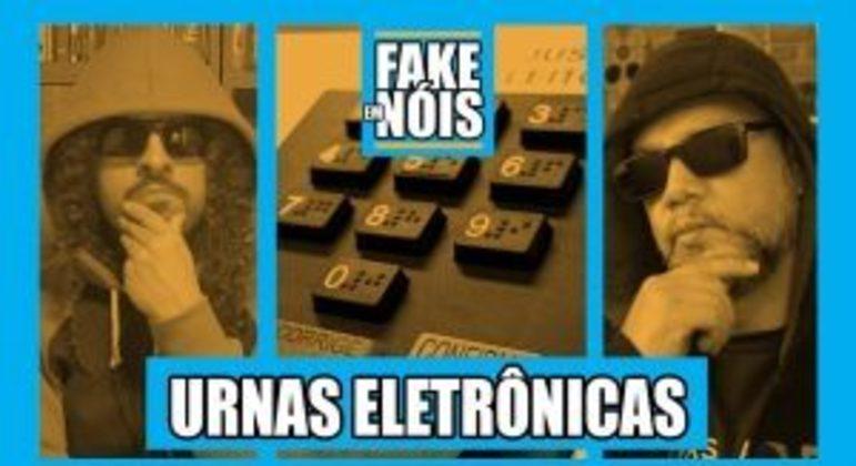 E-Farsas