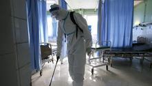 República Democrática do Congo confirma novo surto de ebola