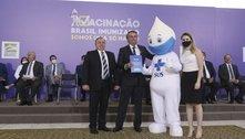 Como vai funcionar a vacinação contra o coronavírus no Brasil, segundo o governo