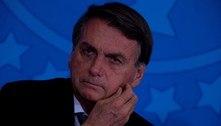 Moraes manda PF realizar oitiva de Bolsonaro em até 30 dias
