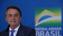 Bolsonaro, Pacheco, Lira e Toffoli dividem palco no Planalto
