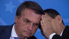 Calheiros quer prazo para Lira decidir impeachment de Bolsonaro