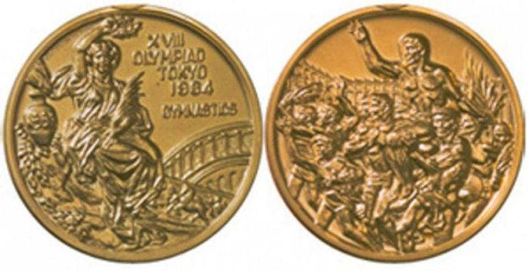 Em 1964, a Olimpíada acontecia pela primeira vez em uma cidade localizada na Ásia. Antes, os Jogos tinham ocorrido apenas em três continentes: Europa, Oceania e América do Norte.