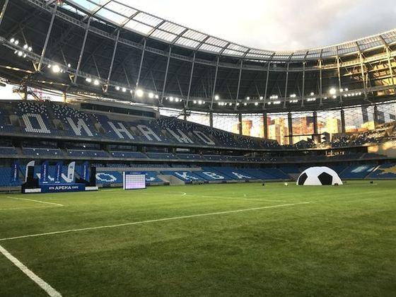 Em 2015, após não ter cumprido os requisitos do fair play financeiro, oDínamo de Moscou foi excluído por quatro anos de competições internacionais. Na época, a instituição havia aumentado os valores dos contratos de publicidade e teve um aumento desproporcional de salários em relação ao orçamento do clube.