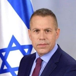 Embaixador de Israel nos EUA e ONU Gilad Erdan