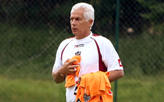 Emerson Leão dirigiu o Atlético-MG em três ocasiões e sua conquista mais importante pelo Galo foi a extinta Copa Conmebol, contra o Lanús