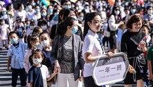 China proíbe provas nas escolas para crianças de 6 e 7 anos